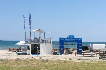 Villaggio Trio Events Senigallia